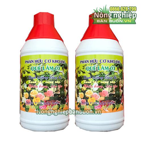 Phân bón Quế Lâm 03 dinh dưỡng cho hoa phát triển - T66