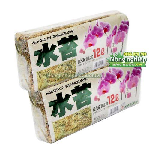 Rêu Chile giúp trồng lan hiệu quả 130g/gói GT30
